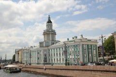 Museum von Anthropologie und von Ethnographie in St Petersburg Lizenzfreie Stockfotos