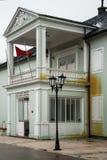 Museum von König Nikola I in Cetinje Montenegro Lizenzfreie Stockbilder