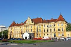 Museum von Künsten und von Handwerk, Zagreb Stockfotos