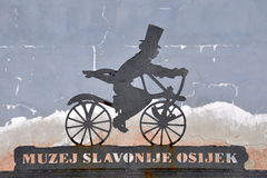 Museum von Slawonien-Zeichen, Osijek, Kroatien Lizenzfreie Stockfotos