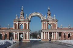 Museum - Vorbehalt âTsaritsynoâ. Galarea-the Stockbilder