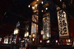 Museum Wajima Kiriko Art Lizenzfreies Stockfoto