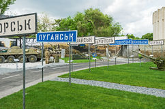 Museum of war in Donbas Royalty Free Stock Images