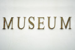 Museum Stock Photography