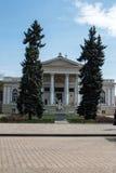 Museumbyggnad royaltyfria foton