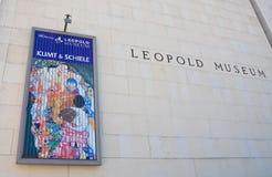 Museumfjärdedel Leopold Museum Österrike vienna Arkivbild