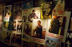 Museumkalla kriget Royaltyfria Bilder