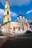 Museumkyrkan av St Nicholas Wonderworkeren i Tolmachi moscow Ryssland Arkivfoto
