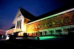 museumnational Arkivbilder
