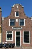 Museumplanetarium och utomhus- kafé, Franeker Royaltyfria Foton