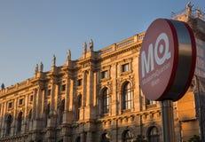 Museums Quartier in Vienna, Austria. Museums Quartier sign in Vienna, Austria stock photos