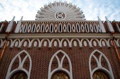 MuseumsNaturreservat Tsaritsyno, halbkreisförmiger/kleiner Palast des Kavallerie-Korps Lizenzfreies Stockbild