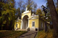 MuseumsNaturreservat Tsaritsyno, Laube MILOVIDA Lizenzfreie Stockbilder