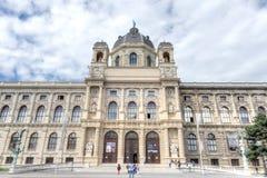 MuseumsQuartier, Museumsplatz, вена стоковое фото