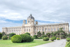 MuseumsQuartier, Museumsplatz, Vienna Royalty Free Stock Photography