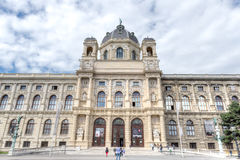 MuseumsQuartier, Museumsplatz, Vienna Stock Photo