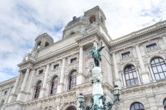 MuseumsQuartier, Museumsplatz, Vienna Royalty Free Stock Images