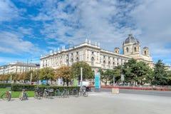 MuseumsQuartier, Museumsplatz, Vienna Stock Photos