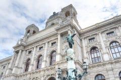 MuseumsQuartier, Museumsplatz, Wiedeń Obrazy Royalty Free