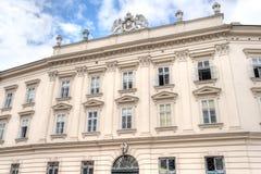MuseumsQuartier, Museumsplatz, Wien Lizenzfreie Stockfotos