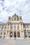 MuseumsQuartier, Museumsplatz, Wien Lizenzfreies Stockbild
