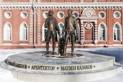 MuseumTsaritsyno moscú inscripción en el arquitecto ruso Vasily Imágenes de archivo libres de regalías