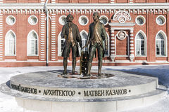MuseumTsaritsyno. Moscow.inscription in Russian architect Vasily Royalty Free Stock Images