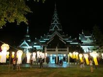 Museus do sariang de Mae Imagem de Stock