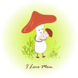 Mushroom mom and its newborn baby on forest background. Cartoon illustration. Stock Image