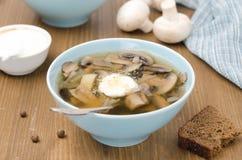 Mushroom soup with sour cream horizontal Royalty Free Stock Photo
