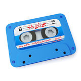 Music cassettes Royalty Free Stock Images