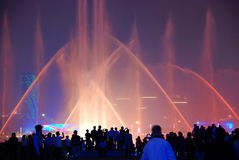 Music fountain in 2010 Shanghai Expo Stock Photo