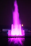 Music Fountain, Chongqing, China Royalty Free Stock Images