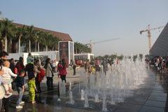 The Music fountain In Shenzhen happy Coast Plaza Stock Photo