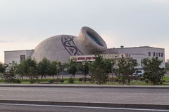 Music Hall in Astana Stock Photo