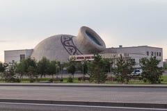 Music Hall in Astana. Kazakhstan Stock Photo
