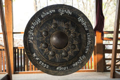 Music instrument, gong. Pai, Thailand Stock Photo