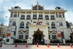 Music Museum in Kuala Lumpur Royalty Free Stock Images
