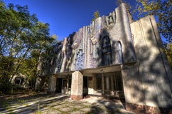 Music school entrance - Pripyat Royalty Free Stock Image