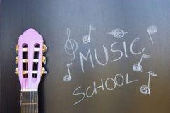 Music school of guitar for children Stock Image
