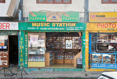 Music shop in Nepal Stock Images