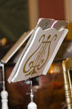 Music stand Stock Images
