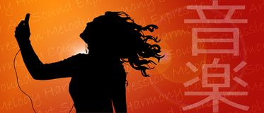 Music Teen Silhouette Royalty Free Stock Images