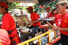 Musica del cinese tradizionale Immagine Stock