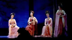 Musica folk cinese: NanYin Immagini Stock Libere da Diritti