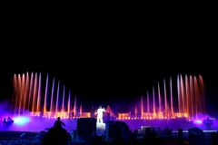 Musical fountain Royalty Free Stock Photography
