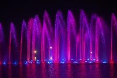 Musical fountain Stock Photo