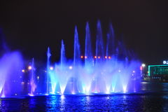 Musical Fountain Royalty Free Stock Photo