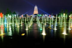 Musical Fountain Show in Xian. Musical Fountain Show in front of the Big Wild Goose Pagoda, Xian, China Royalty Free Stock Photography