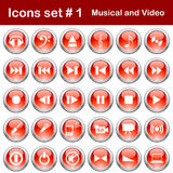 Musical icons set. Vector collection of different music themes icons Royalty Free Stock Photography